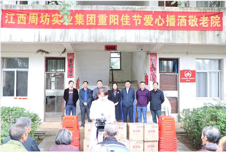 定点帮扶进贤县长山晏乡敬老院,每年重阳节都要送温暖、慰问帮助孤寡老人。