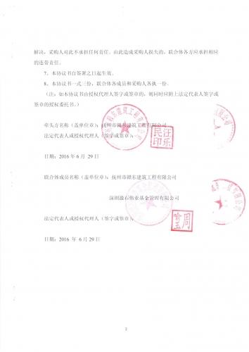 《中共中央国务院发布关于完善产权保护制度依法保护产权的意见》