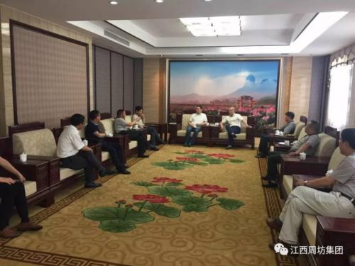周坊集团旗下江西利民建设工程有限公司股权重组合作正式签约