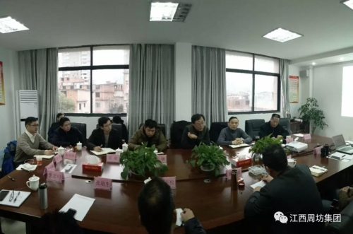 集团副总裁黄铌出席第四届财税论坛(北京)并发表演讲