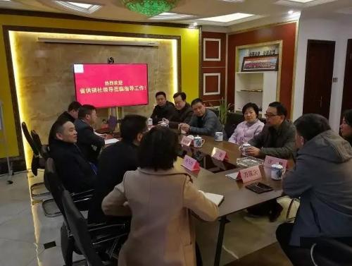省供销社副主任杨晓琴一行莅临周坊参观考察