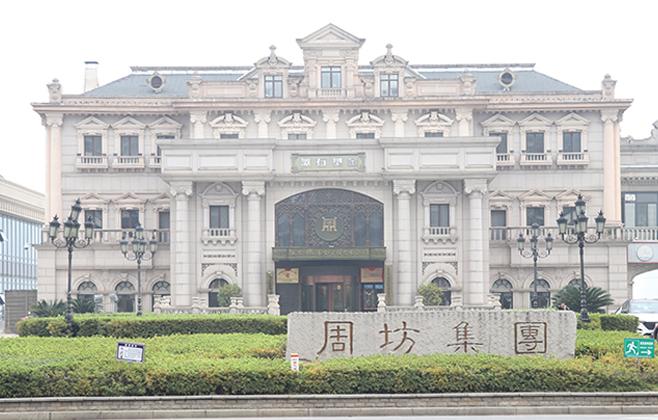 江西aoa体育代理政策实业集团有限公司